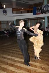 Николаевский ансамбль бального танца