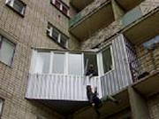 Балконы . Демонтаж дымовых труб