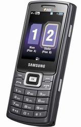 Мобильные телефоны по оптовым ценам,  только госком Украины