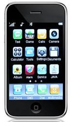 Продам мобильный телефон Sciphone i9+++