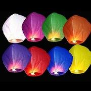 Небесные фонарики (Николаев) летающие фонарики,  воздушные фонарики