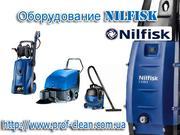 Оборудование Nilfisk