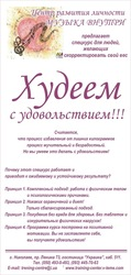 СПЕЦКУРС