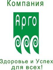 Продукция компании АРГО теперь доступна и в Николаеве!