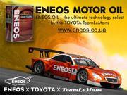 Японские автомобильные масла и спец.жидкости Eneos и Mitasu