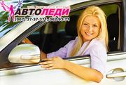Уроки вождения на автомате,  инструктор-женщина в Николаеве
