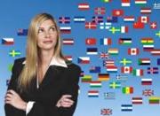 Курсы иностранных языков в Николаеве в учебном центре «Территория знаний»