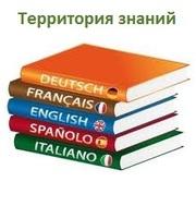 Курсы Иностранных языков в Николаеве. Индивидуальное обучение! Скидки!