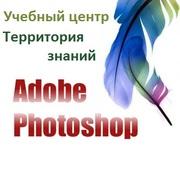 Курсы  Фотошоп « Photoshop» CS 6  в Николаеве. Скидки!