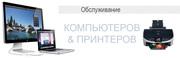 Update Shop - интернет магазин телевизоров,  ноутбуков,  телефонов г. Ни