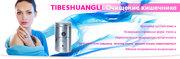 Очищ.организма«Tibeshuangli»-трава красоты!(120 капс.)Тibemed