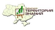 Курсы Живописи и рисунка  в Николаеве. . Группы до 6 человек