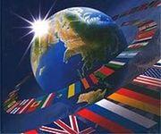 Изучать иностранный язык легко и интересно! «АКАДЕМИЯ УСПЕХА» Скидка 15%!