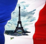 Академия Успеха.Курсы французского языка.СКИДКА 15% до 5 ИЮНЯ.