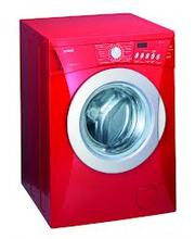 Ремонт стиральных машин - Компания