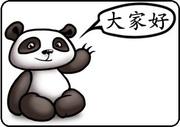 Изучение Китайского Языка в Николаеве!