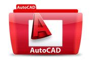 Курсы AutoCAD в Академии успеха! Скидки 15%!