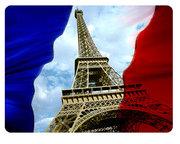 Курсы французского языка. Академия Успеха