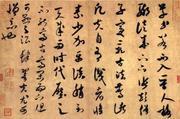 Курсы китайского языка. Индивидуальные занятия. УЦ АКадемия Успеха
