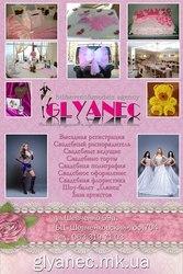 ВTL&event&model agency «Глянец»