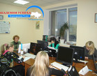 В Николаеве учебный центр