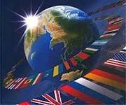 Академия Успеха приглашает вас в школу иностранных языков