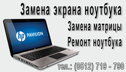 Ремонт ноутбука всех производителей в Николаеве