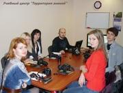 УЦ Территория Знаний  Курсы фотографов.