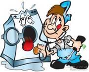 Ремонтгазприборов, стиральных машин, холодильников и другого