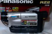 Продаются новые аналоговые видеокамеры