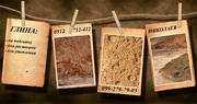 глина николаев доставка