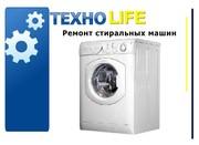 Ремонт стиральных машин. Доступные цены. Гарантия качества