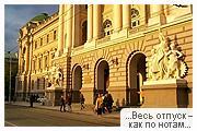 Отдохните в Болгарии всей семьей