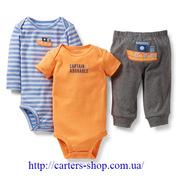 Carters- детская одежда из Америки