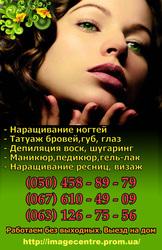 Татуаж бровей Николаев. Цены татуаж бровей в Николаеве