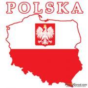 Курсы Польского языка в Николаеве