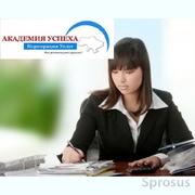 Курсы Бухгалтеров для начинающих в Николаеве