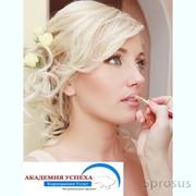 Курсы Свадебных визажистов в Николаеве
