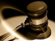 Профессиональная защита адвоката в суде