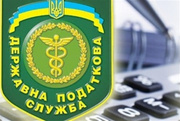 Адвокат по налоговым спорам  (г. Николаев)