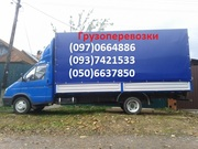 Грузоперевозки по Николаеву обл, и Украине.Перевозка мебели