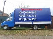 Грузоперевозки перевозки различного груза в Николаеве.