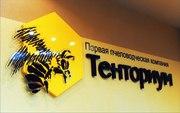 Продукция компании Тенториум в Николаеве