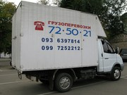 Перевозка мебели,  грузоперевозки
