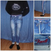 Продам отличные джинсы Revolt