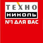 Технониколь Кривой Рог, Н