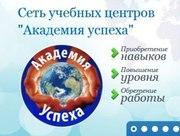 Спешите записаться на Курсы косметологов в Николаеве! Косметология лица и тела