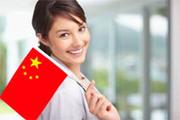 Курсы Китайского Языка в Николаеве