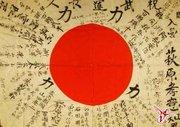 Курсы Японского Языка в Николаеве