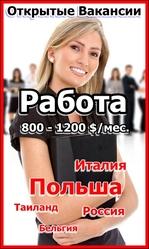 *-* Туристическое агентство